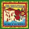 Big Mountain - Baby I Love Your Way